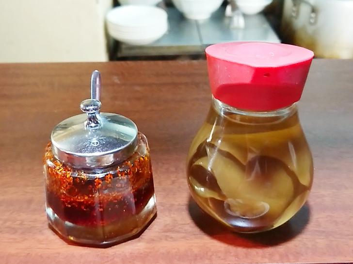 特製ラー油とお酢