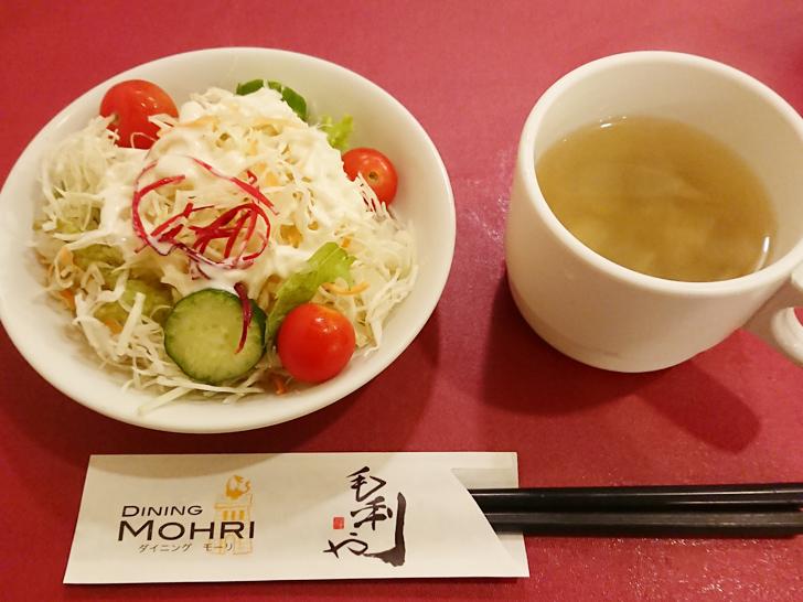モーリ亭 セットのサラダとスープ