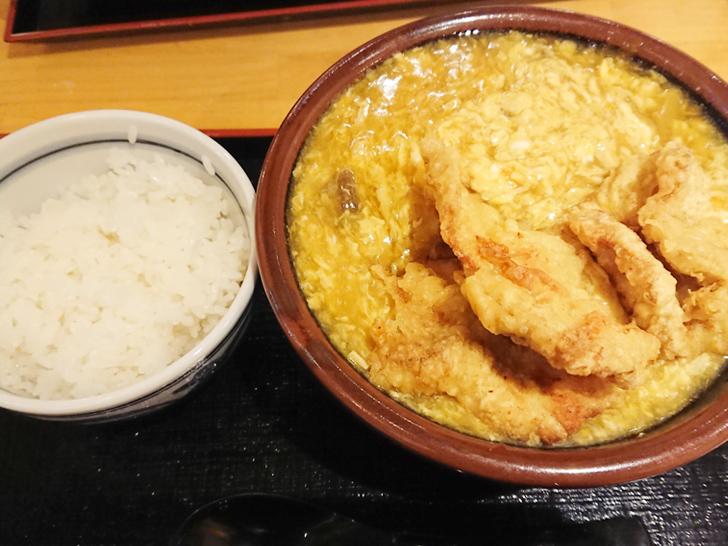 つくもうどん 天神橋筋商店街  とり天鶏卵カレーうどん ご飯セット