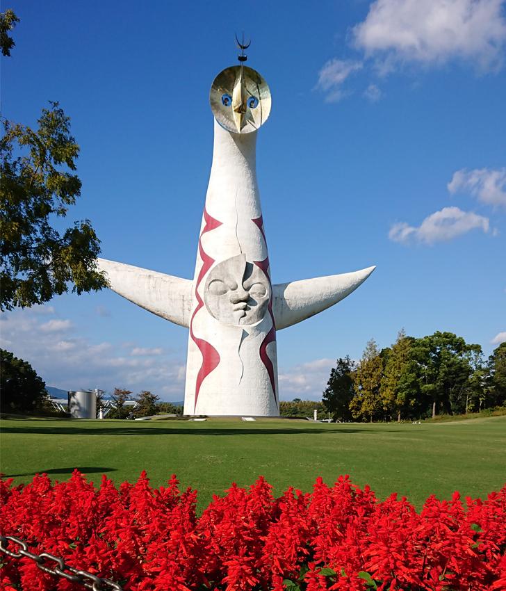 万博記念公園の太陽の塔