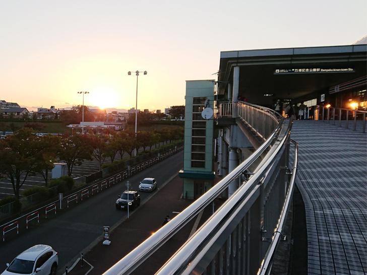 万博記念公園駅と夕日